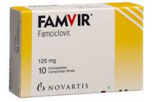 Какое средство лучше Фамвир или Ацикловир?