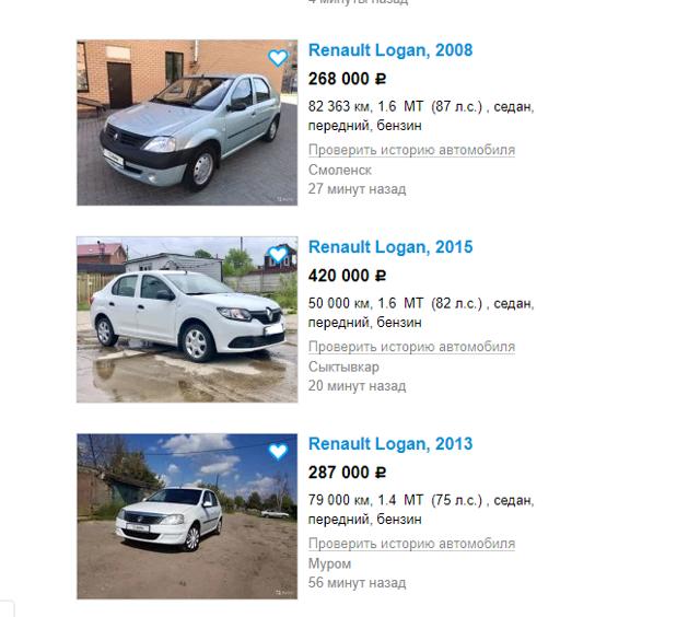 renault logan или nissan almera: сравнение авто и что лучше
