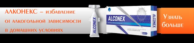 Флюкостат и флуконазол: в чем разница и в чем сходства
