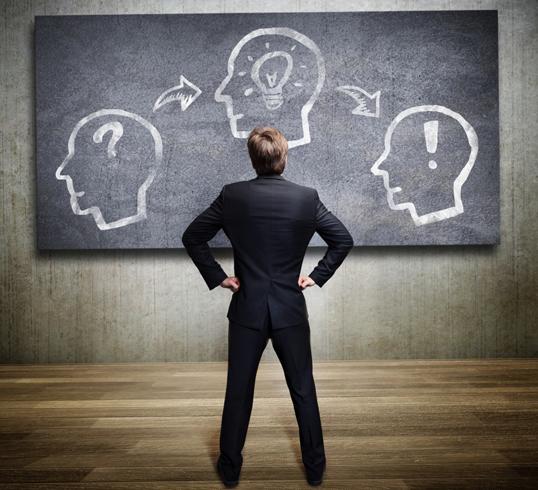 В чем разница между умом и мудростью?