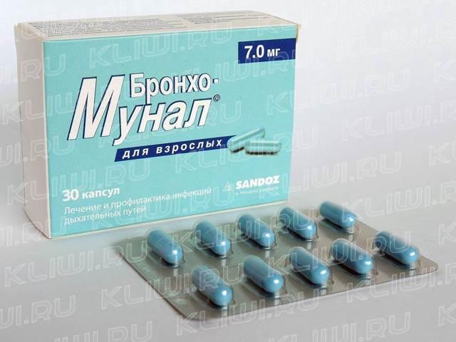 Что эффективнее Бронхомунал или Полиоксидоний?