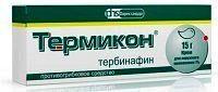 Тербинафин или Ламизил: чем отличаются и что лучше