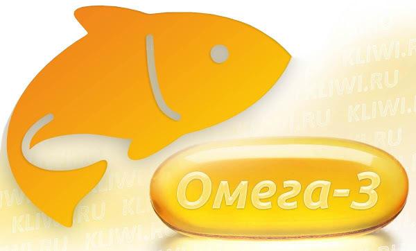 Чем отличается Омега 3 от рыбьего жира?