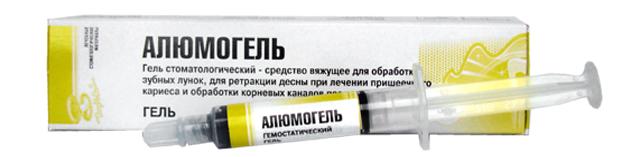 Какое средство лучше использовать Атоксил или Энтеросгель