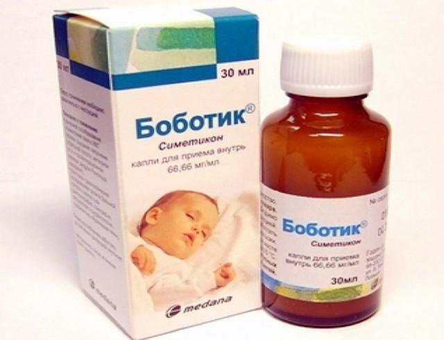 Что эффективнее и лучше Боботик или укропная вода?