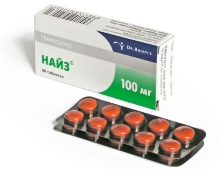 Какое средство лучше «Ибупрофен» или «Найз»?