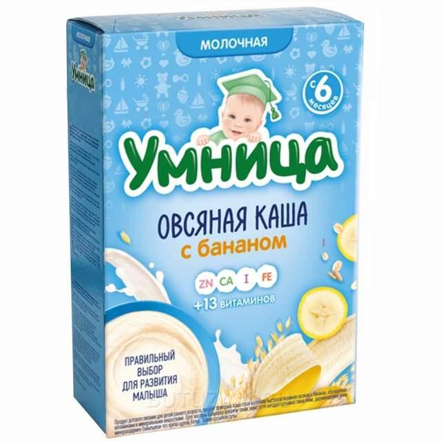 Чем отличается молочная каша от безмолочной?