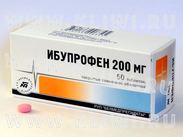 Ибупрофен и Парацетамол: сравнение средств и что лучше