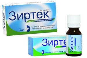 Что лучше «Цетрин» или «Цетиризин» и чем отличаются средства