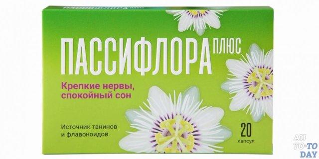Какой медикамент лучше Ново-Пассит или Пустырник Форте