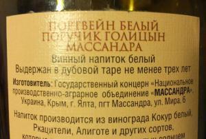 Чем отличается вино от винного напитка