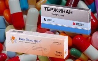 Какое лекарственное средство лучше Тержинан или Метромикон-нео?