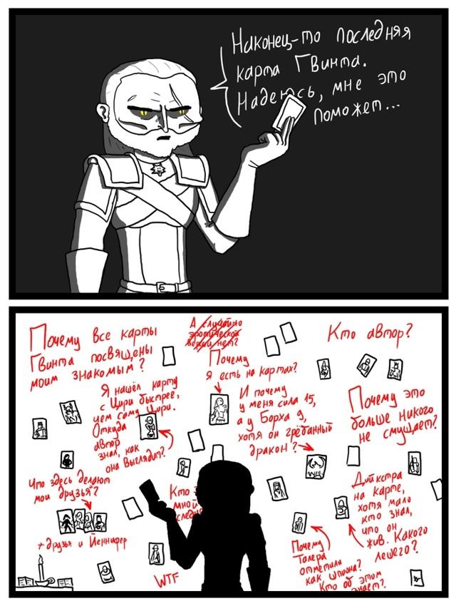 Какая игра лучше Скайрим или Ведьмак 3: сравниваем и выбираем