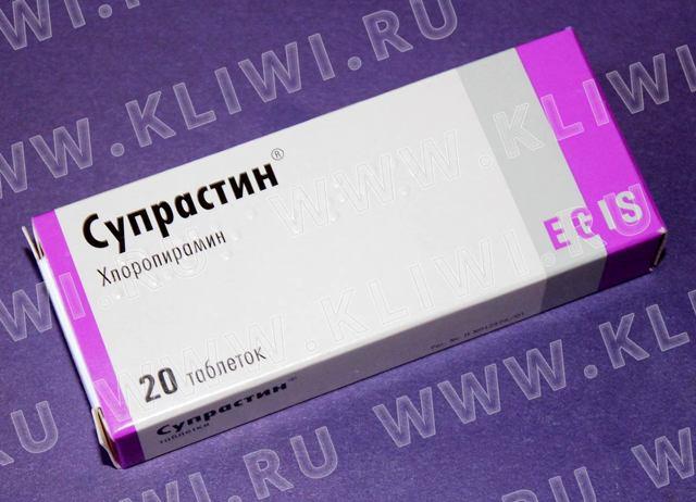 Лоратадин или Супрастин: какой из препаратов лучше