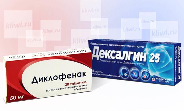 Диклофенак или Дексалгин: сравнение средств и что лучше