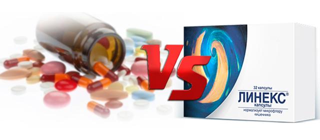 «Линекс» или «Линекс Форте» — в чем разница и какой препарат принимать