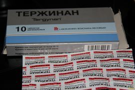 «Нистатин» и «Пимафуцин»: сравнение, отличия и что лучше