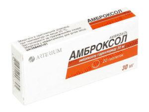 Амброксол и Бромгексин: сравнение средств и что лучше