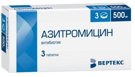 Азитромицин или Ципрофлоксацин: чем отличаются средства и что лучше