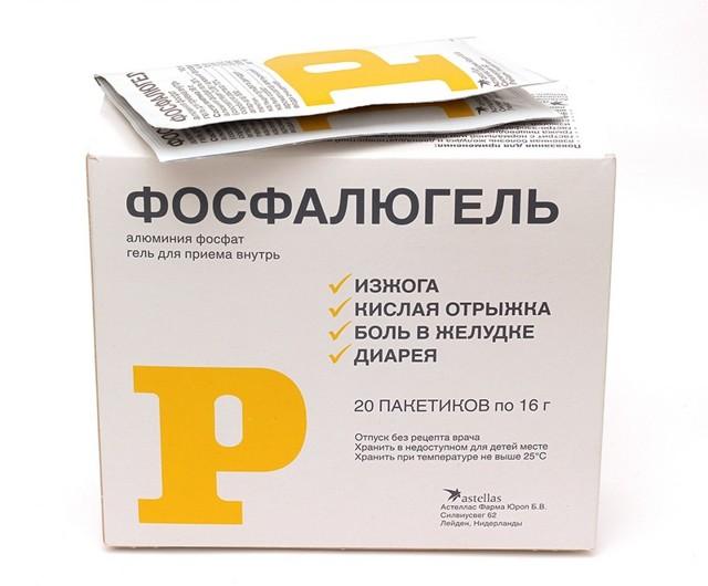 Какой препарат лучше «Маалокс» или «Алмагель»