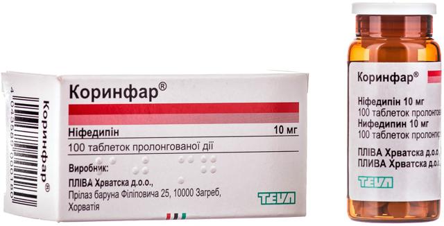 Нифедипин или Амлодипин: в чем разница и что лучше