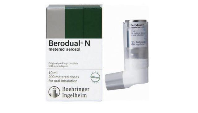 Ипратерол и Беродуал: в чем разница и что лучше?