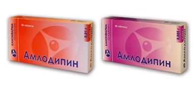 «Амлодипин» или «Эналаприл» — сравнение и что лучше