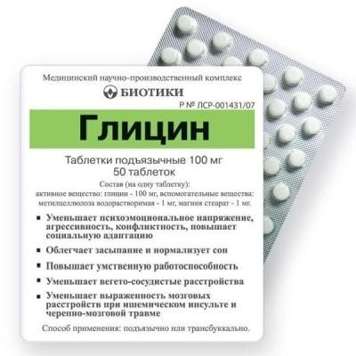 Глицин или Валерьянка — особенности и что лучше