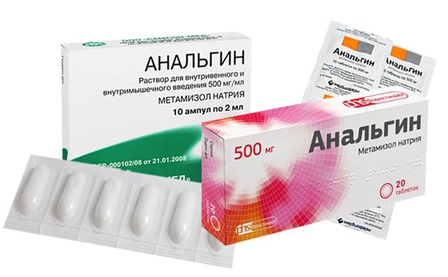 Ацетилсалициловая кислота это аспирин или анальгин